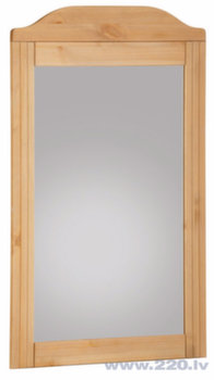 Spogulis Fiona 49, gaiši brūns