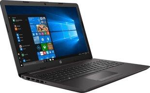 HP 250 G7 (6EC78EA) 24 GB RAM/ 512 GB M.2 PCIe/ 2TB HDD/ Windows 10 Home