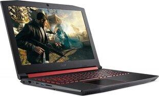 Acer Nitro 5 (NH.Q59EP.033) 16 GB RAM/ 512 GB M.2 PCIe/ 2TB HDD/ Windows 10 Home
