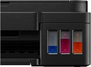 Canon 2313C025AA cena un informācija | Printeri un daudzfunkcionālās ierīces | 220.lv