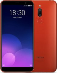 Meizu MEIZUM6T3/32RED