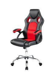 Spēļu krēsls Lannister, melns/sarkans