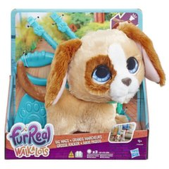 Interaktīva plīša rotaļlieta Fur Real Walkalots Big Wags