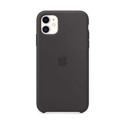Apple vāciņš paredzēts iPhone 11, Melns