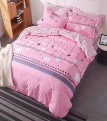 Divpusējs gultas veļas komplekts, 2 daļas