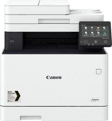 Canon 3101C013 cena un informācija | Printeri un daudzfunkcionālās ierīces | 220.lv