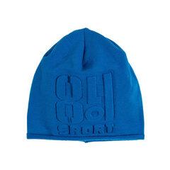 Cool Club cepure zēniem, CAB2037553 cena un informācija | Bērnu aksesuāri | 220.lv