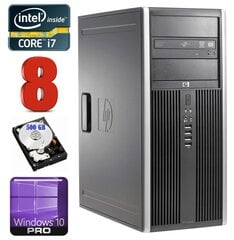 HP 8100 Elite MT i7-860 8GB 500GB NVS450 DVD WIN10Pro cena un informācija | HP 8100 Elite MT i7-860 8GB 500GB NVS450 DVD WIN10Pro | 220.lv