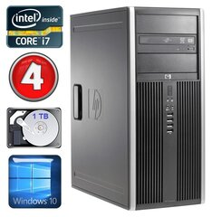 HP 8100 Elite MT i7-860 4GB 1TB NVS450 DVD WIN10 cena un informācija | HP 8100 Elite MT i7-860 4GB 1TB NVS450 DVD WIN10 | 220.lv