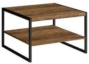 Žurnālu galdiņš NVBL8 cena un informācija | Viesistabas mēbeles | 220.lv