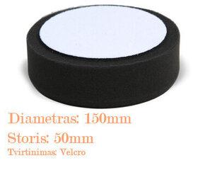 Mīksts pulēšanas sūklis 150mm Velcro cena un informācija | Auto piederumi | 220.lv