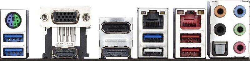 Gigabyte W480M VISION W internetā