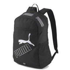 Mugursoma Puma Phase II, melna cena un informācija | Sporta somas un mugursomas | 220.lv